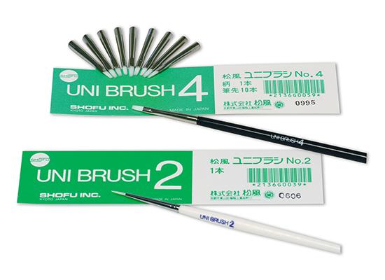 Uni Brush